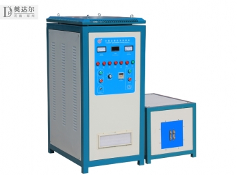 北京感应加热设备-GY-300